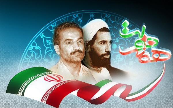 هفته دولت ، هفته اقتدارو پیروزی مبارک باد .