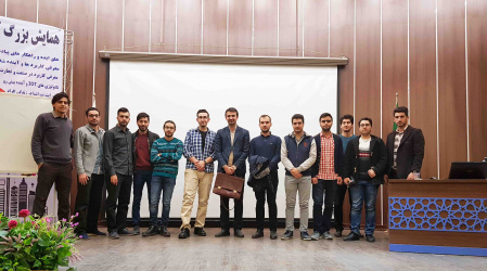 First Free Gathering Workshop at the Faculty of Engineering